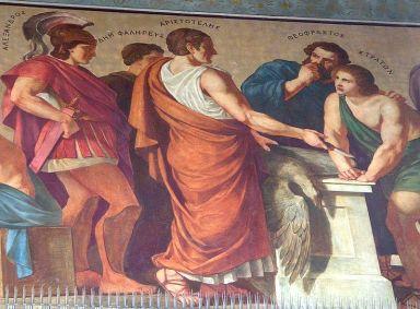 Aristote et ses disciples